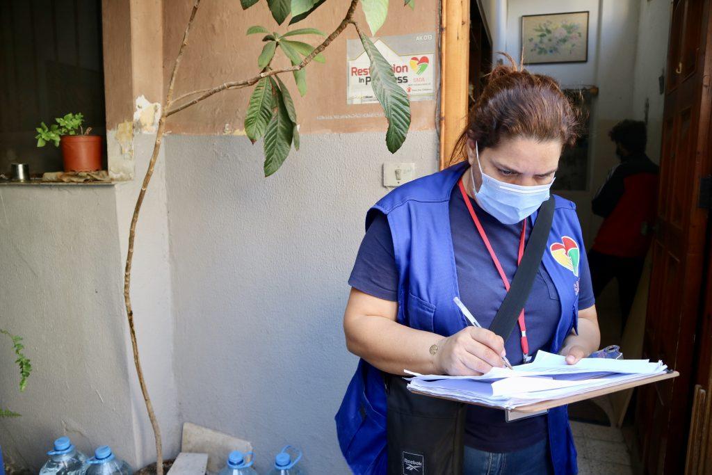 aid lebanon beirut